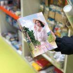 Nový román od Tamary McKinley: Preneste sa do Austrálie a zažite tajomný šum viníc